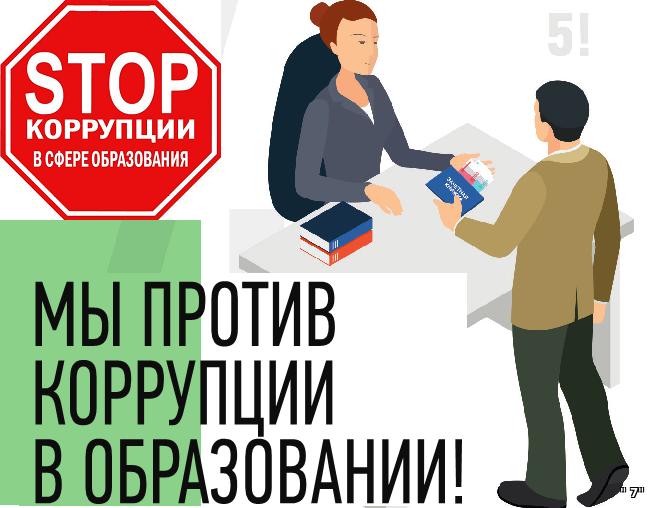 http://korkino-school7.ucoz.ru/menu/st.png